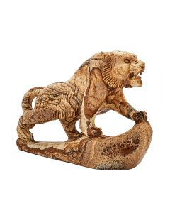 """Picture Jasper Tiger Carving w/Base 5.5""""x1.5""""x4"""" SPECIAL"""